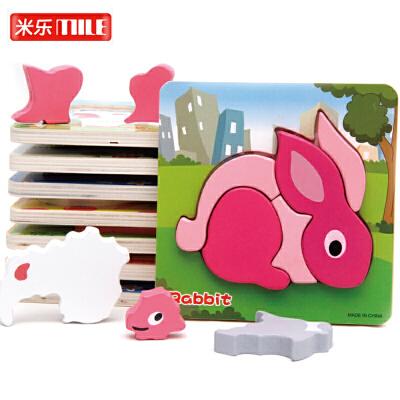 儿童早教益智木制彩色加厚婴幼儿智力玩具0-1-2-3岁立体简单拼图