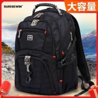 瑞士军士刀双肩包男大容量超大商务旅行电脑男士初中学生书包背包