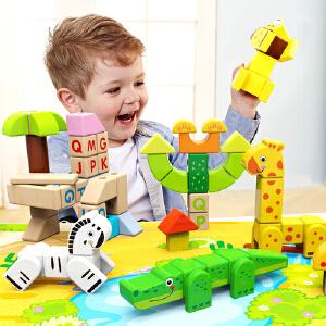 [当当自营] TOPBRIGHT特宝儿TAUNO80粒动物拼插积木玩具玩具120155
