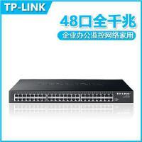 48口千兆交换机,TP-Link 48口机架式交换机TL-SG1048,全千兆企业网络交换机,稳定易用,专业品牌,全国