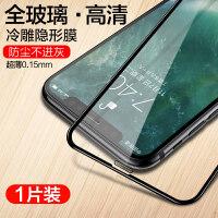 �O果x�化膜iPhoneX全屏覆�w�{光iphone x手�C膜背膜前后玻璃�N膜全包�半非ipone