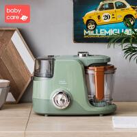 babycare婴儿辅食机多功能蒸煮搅拌一体机辅食工具研磨器