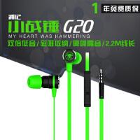 ��X耳�C�2.2米�L��_式�P�本手�C耳�C�都可�Z音通���游�蚨��C入耳式通用主播耳塞���PLEXTONE/浦� G20