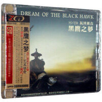 瓦其依合 黑鹰之梦流行版 CD 山鹰组合成员