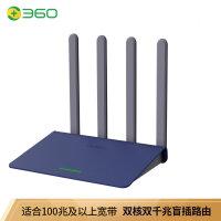 360无线路由器V4 全千兆双频安全路由器wifi家用信号放大光纤宽带高速千兆接口5G智能加速四天线大户型穿墙王120
