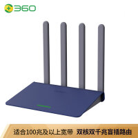 360�o�路由器V4S �p千兆路由器wifi家用�p核千兆接口�p�l安全5G智能信�放大光�w���Ц咚俅�粜痛�ν�1200M
