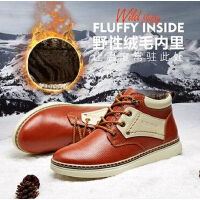 富贵鸟休闲皮鞋真皮雪地鞋冬季男鞋新款加绒男士棉鞋高帮板鞋
