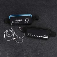 运动腰包男女跑步装备手机包多功能防水健身装备小腰带包时尚