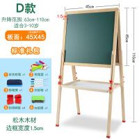 早教儿童画板双面磁性支架小黑板宝宝涂鸦写字板幼儿画画板
