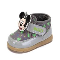 【4.7达芙妮大牌日 限时2件2折】Daphne/达芙妮鞋柜童鞋 卡通童鞋米老鼠男女童休闲运动鞋-tx