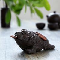 【好货】紫砂茶宠茶盘茶台艺不变色金蟾茶具配件创意茶宠摆件精品可养