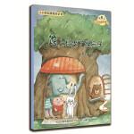 微童话注音美绘版系列:地上长出了绿房子