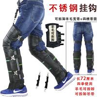 电动车护膝冬季保暖防风摩托车真皮护具加厚骑行秋冬季防寒男女士