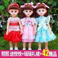仿真玩具娃娃 会说话的智能娃娃套装公主女孩仿真婴儿洋娃娃儿童玩具单