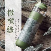 【好货】茶水分离泡茶保温杯男不锈钢便携水杯女士花茶杯过滤创意