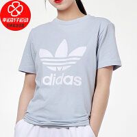 Adidas/阿迪达斯三叶草短袖女新款运动服休闲半袖上衣宽松舒适透气圆领T恤GN2975