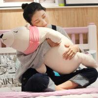 六一儿童节520眯眼北极熊毛绒玩具泰迪熊抱抱趴趴熊娃娃公仔睡觉抱枕送女友520礼物母亲节