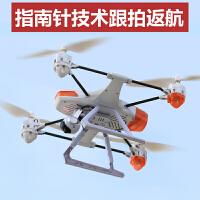 有摄像头的无人机拍照飞机高清专业航拍高清4K智能自跟拍四轴遥控飞行器实时传输户外模型 【指南针技术跟拍】 f22