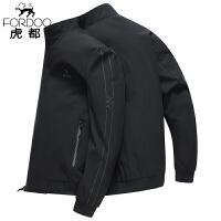 2件3折 虎都男士夹克中老年爸爸装2020春新款商务茄克短款立领外套上衣HDNJ2910