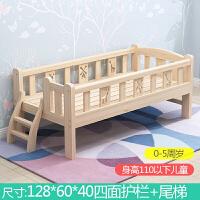 实木儿童床男孩单人床女孩公主床边床加宽小床带护栏婴儿拼接大床a370zf08 其他