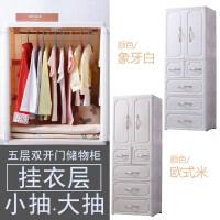 儿童衣柜婴儿整理箱宝宝小衣橱塑料储物柜子简易置物抽屉式收纳柜
