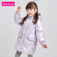【券后�A估�r:146】笛莎童�b女童羽�q服2020冬�b新款�和�洋�����中�L款加厚小童外套