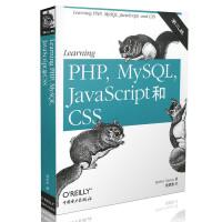 Learning PHP,MySQL,JavaScript和CSS(第二版)