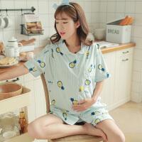 哺乳睡衣孕妇产后喂奶透气大码显瘦月子服宽松衬衫外穿家居服ZT-08 青色菠萝