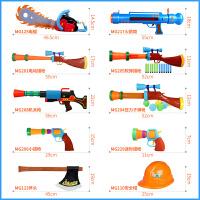 儿童玩具枪熊出没玩具套装光头强电锯帽子电动机关枪猎枪男孩玩具 熊出没全家福十件套(含MG205软弹枪版) 授权