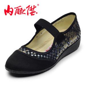 内联升女鞋布鞋休闲时尚女式海元妈妈礼物鞋 老北京布鞋 6045C