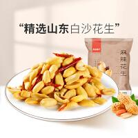 良品铺子 麻辣花生100g*2袋口感酥脆坚果炒货休闲零食