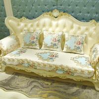 欧式沙发垫123组合三件套真皮防滑布艺四季通用扶手坐套 蓝色 大花边款
