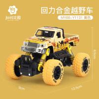 儿童小汽车玩具男孩2-3-5岁大号惯性回力合金越野车模型抖音 MY66 -Y1131避震车黄色