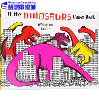 【全店满300减110】现货 如果恐龙回来了 If the Dinosaurs Came Back 想象力绘本 廖彩杏书