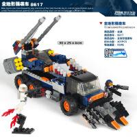 古迪star星球争霸强袭战车启蒙益智组装拼插拼装塑料积木玩具8617