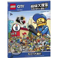 乐高城市超级大搜索系列:乐高城市大冒险!(赠乐高玩具)