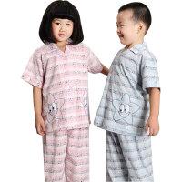 金丰田 儿童卡通睡衣套装 儿童节礼品 男女孩利发国际lifa88服1746