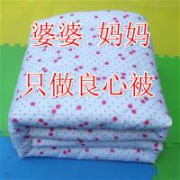 宝宝棉花被子芯棉被春秋被胎婴儿被儿童被单双人被褥子棉花冬被厚定制