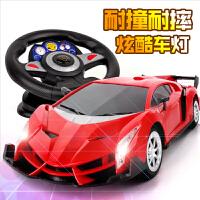 儿童玩具男孩玩具车电动漂移车遥控车充电方向盘感应遥控汽车