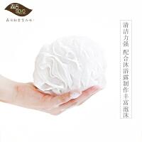 泡澡球沐浴球搓浴花洗澡球擦搓背澡花海绵柔软洗浴用品 白色