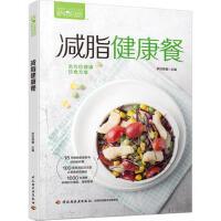 减脂健康餐-萨巴厨房 选材低热量高纤维高蛋白饱腹感强减脂不用挨饿 简单健康的烹饪方式 易学易做 省时