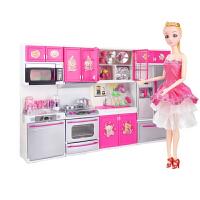 女孩过家家 迷你小厨房玩具套装 仿真芭比洋娃娃灯光厨具餐具