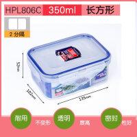 便当盒微波炉饭盒长方形塑料碗密封保鲜盒冰箱厨房收纳盒