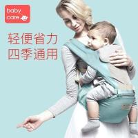 babycare新生儿四季透气宝宝腰凳多功能婴儿背带