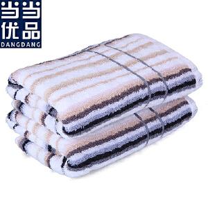 当当优品 纯棉提缎色织条毛巾面巾 灰色 34*76