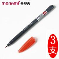 韩国monami/慕娜美04031T03 新概念水性纤维笔/彩色中性笔笔芯 红色/3支装 可换替芯勾线笔签字笔勾线绘图