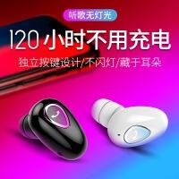 带充电仓单边蓝牙耳机迷你超小隐形耳塞式苹果华为OPPO通用耳机
