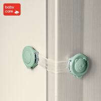 babycare儿童安全锁 宝宝防夹手抽屉锁婴儿防护开冰箱门柜子柜锁
