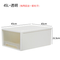 衣物收纳箱抽屉式衣柜整理大号家用置物盒塑料储物收纳柜子 4 1个