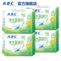 【240mm超吸日用 茶树抑菌】ABC卫生巾学生棉柔姨妈巾整箱批发